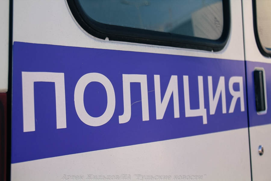 В Ясногорске мужчину ограбили прямо на улице