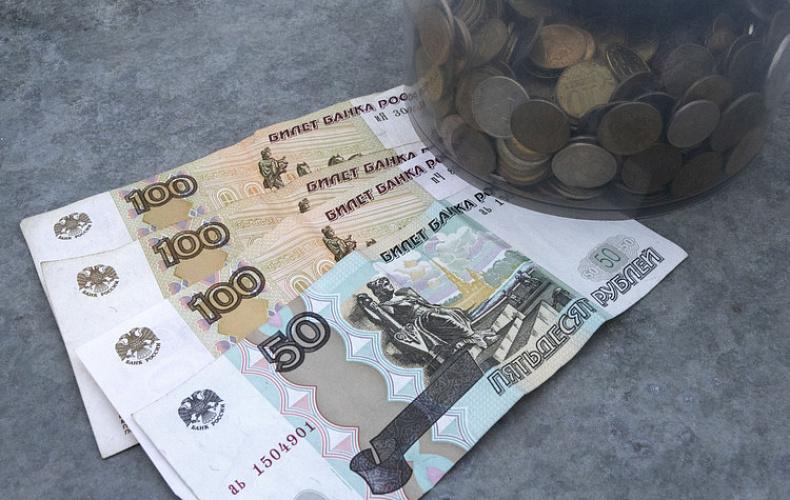 В Тульской области увеличился объем кредитования населения