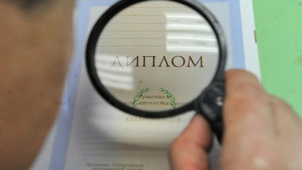 В Тульской области прокуратура приостановила продажу «липовых» дипломов
