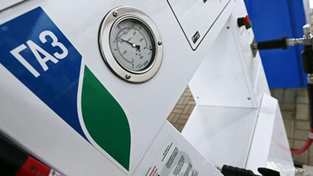 Тульская область станет пилотным регионом по переходу на газомоторное топливо