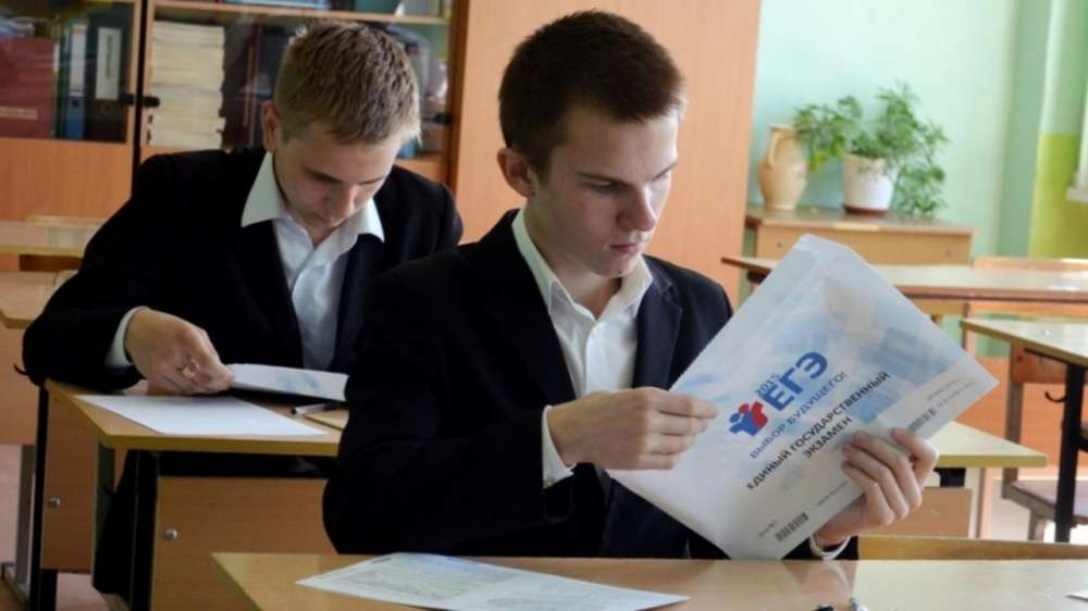 Щекинские выпускники - в числе стобалльников по русскому языку