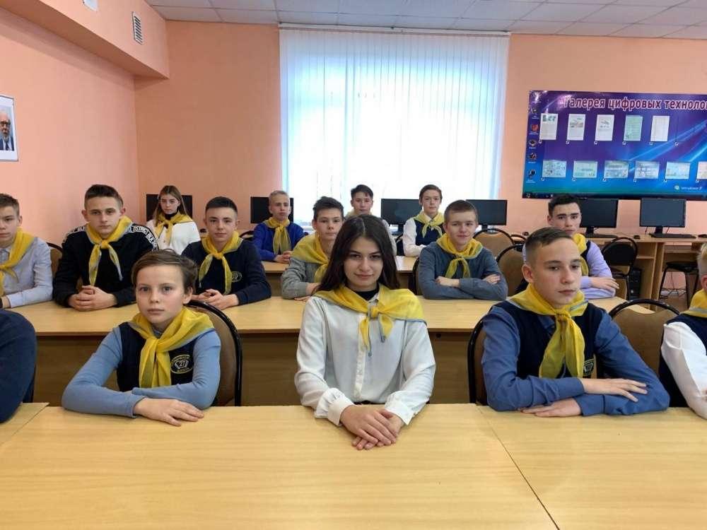 Слет активистов детских общественных организаций Щекинского района прошел в режиме онлайн