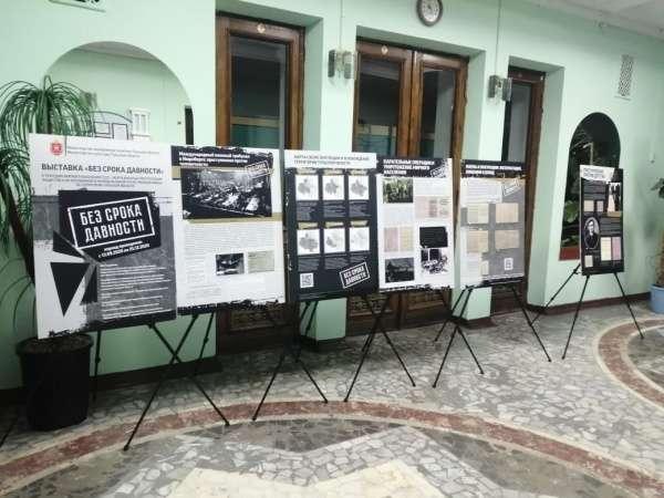 Выставку «Без срока давности» посетили щекинские школьники