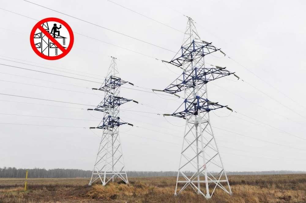Тулэнерго предупреждает: энергообъекты – не место для селфи!
