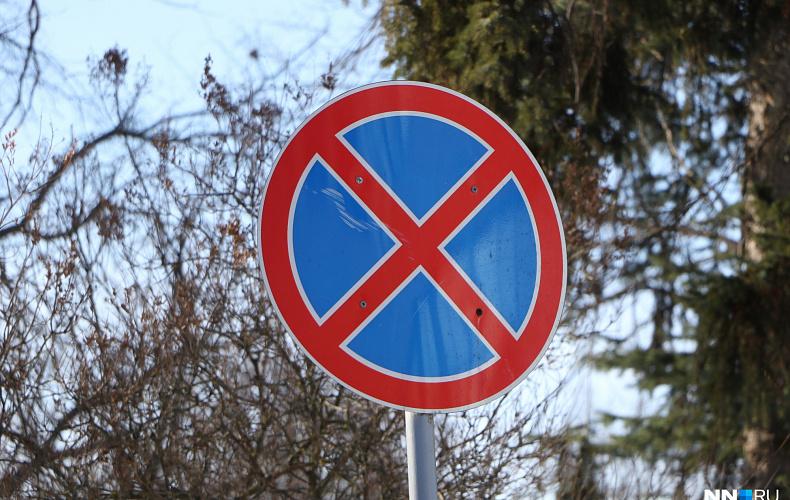 В Туле 21 августа будет ограничено движение