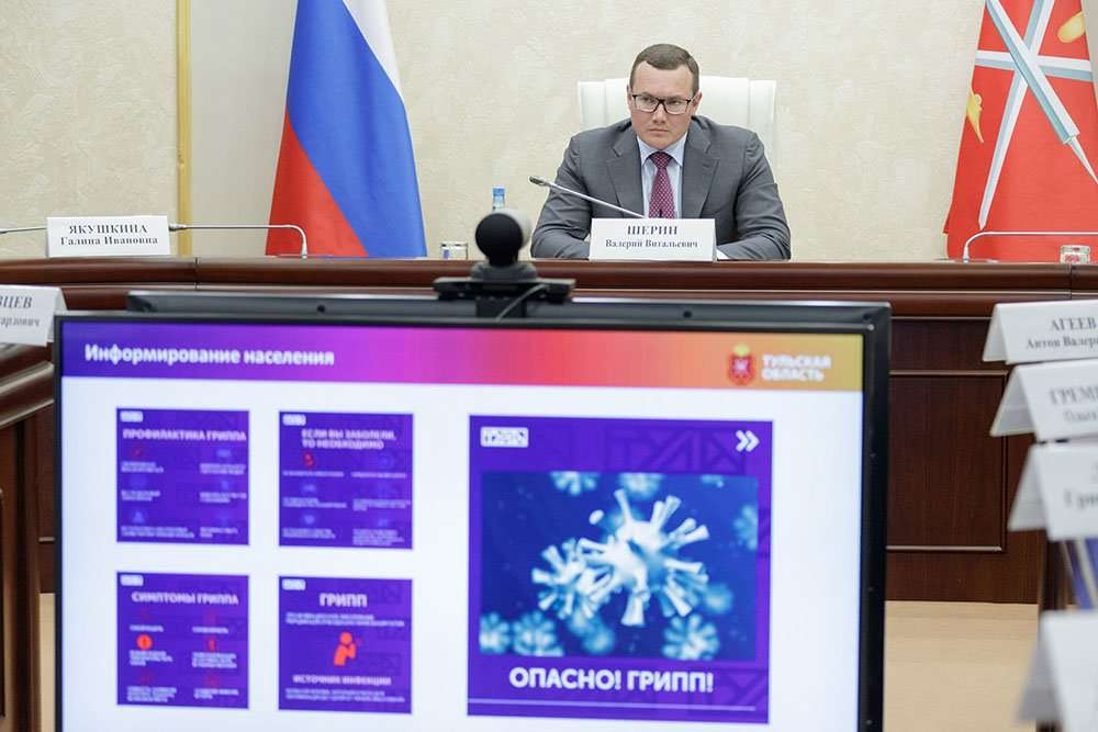 В правительстве региона обсудили готовность к предстоящему осенне-зимнему эпидемическому сезону