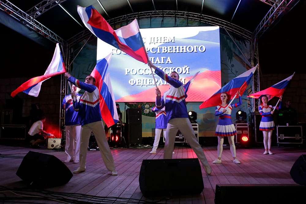В Туле отметят День флага