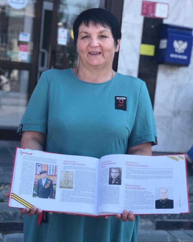 В Туле почтовикам вручили уникальную «Книгу о героях»