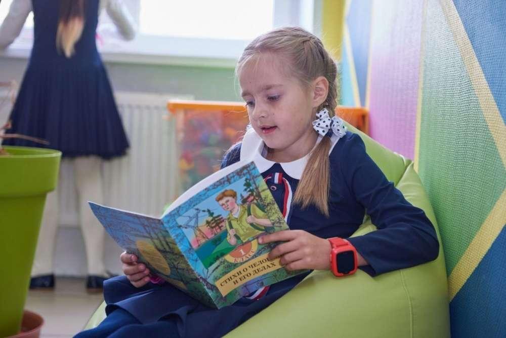 Тульские школьники изучат культуру народов России