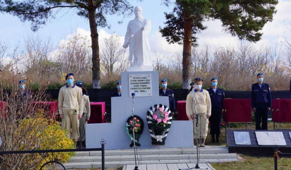 Энергетики почтили память погибших бойцов