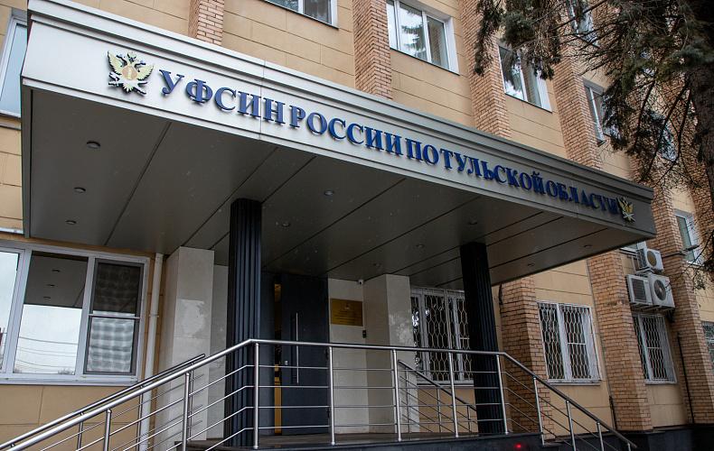 В учреждения УФСИН Тульской области поступят еще 115 видеорегистраторов