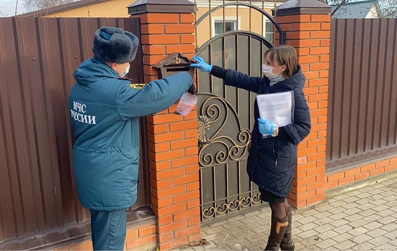 Сотрудники тульского МЧС продолжают обучать несовершеннолетних правилам безопасности