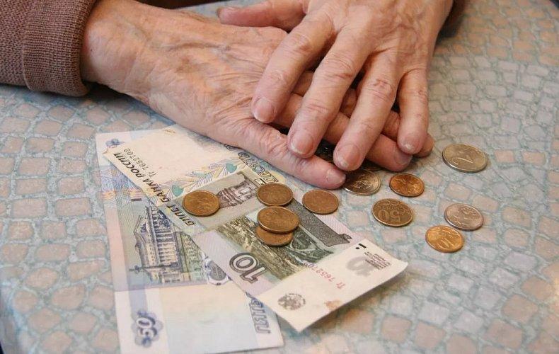 Пенсионерам предложено выплатить по 15 тысяч рублей