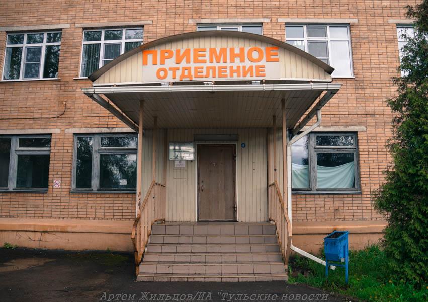 Завершено расследование о смерти пациента в новомосковской больнице