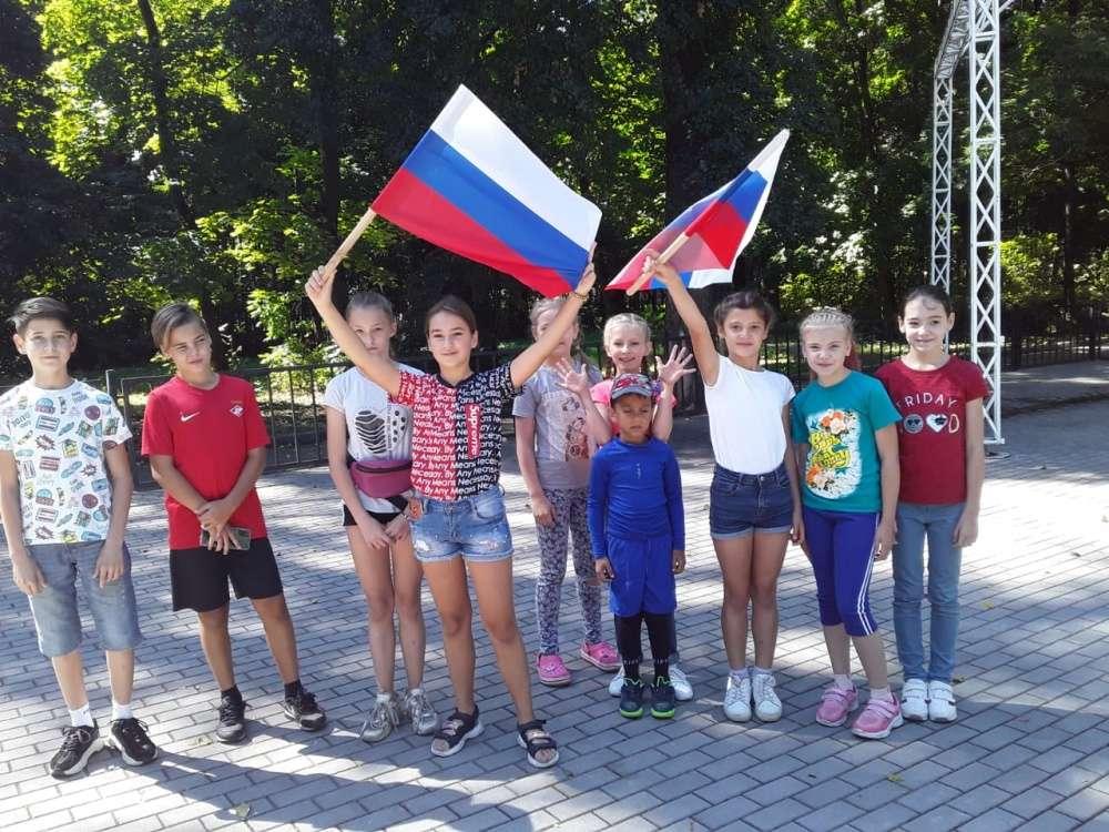 Юные щекинцы отмечают День флага России