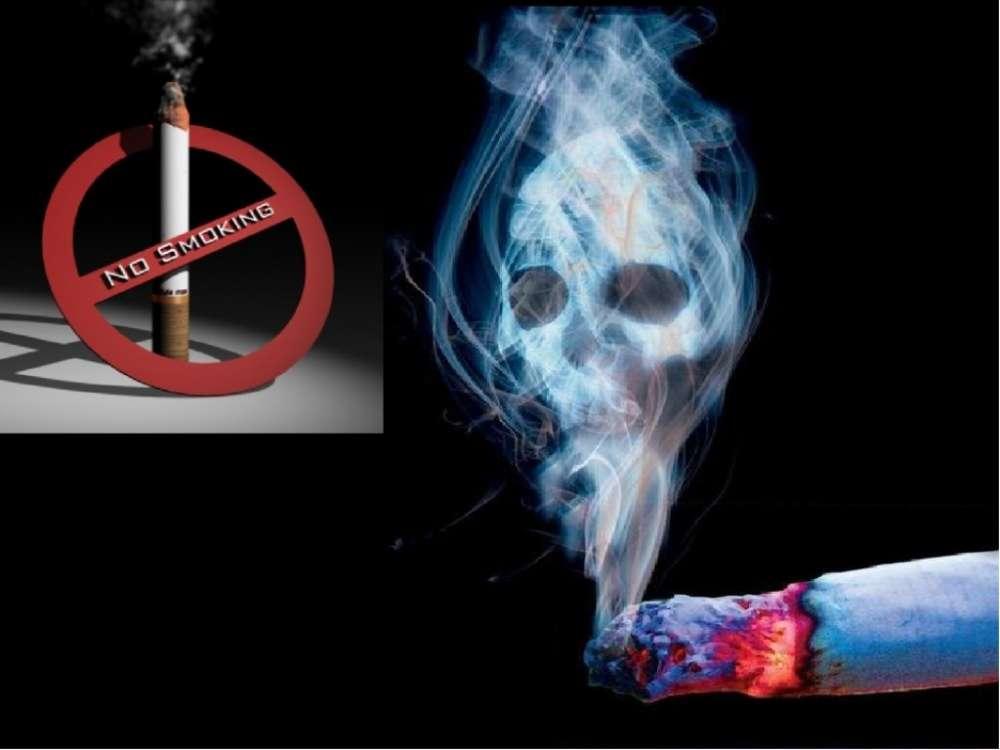 Откажись от курения сегодня. Видео