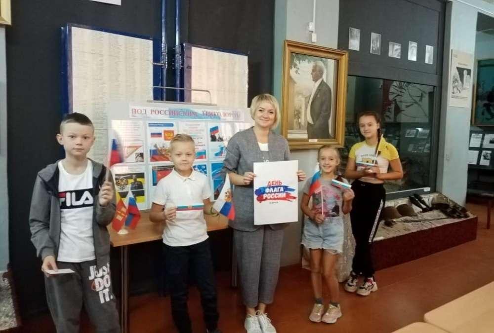 Об истории российского триколора рассказали в щекинском музее
