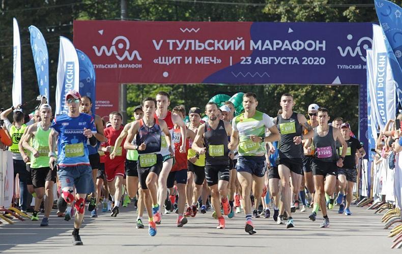Более тысячи легкоатлетов приняли участие в Тульском марафоне «Щит и меч»