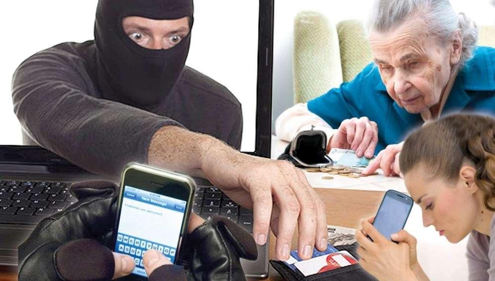 Телефонные мошенники не унимаются