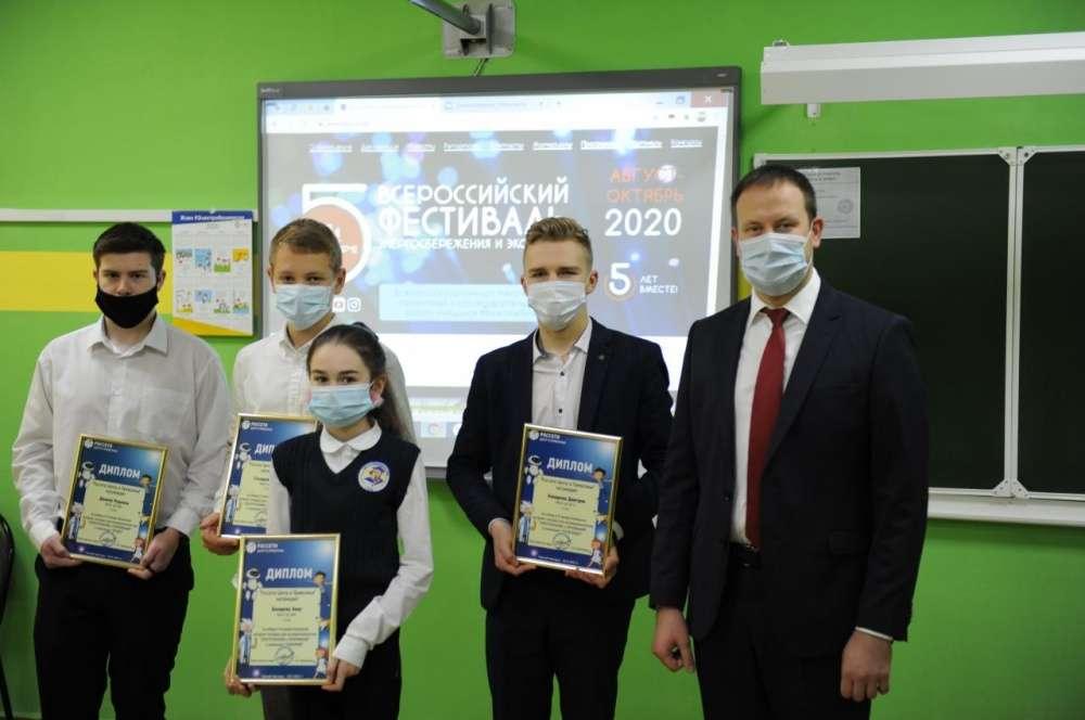 Энергетики «Россети Центр и Приволжье Тулэнерго» вручили призы победителям интернет-конкурса по электробезопасности