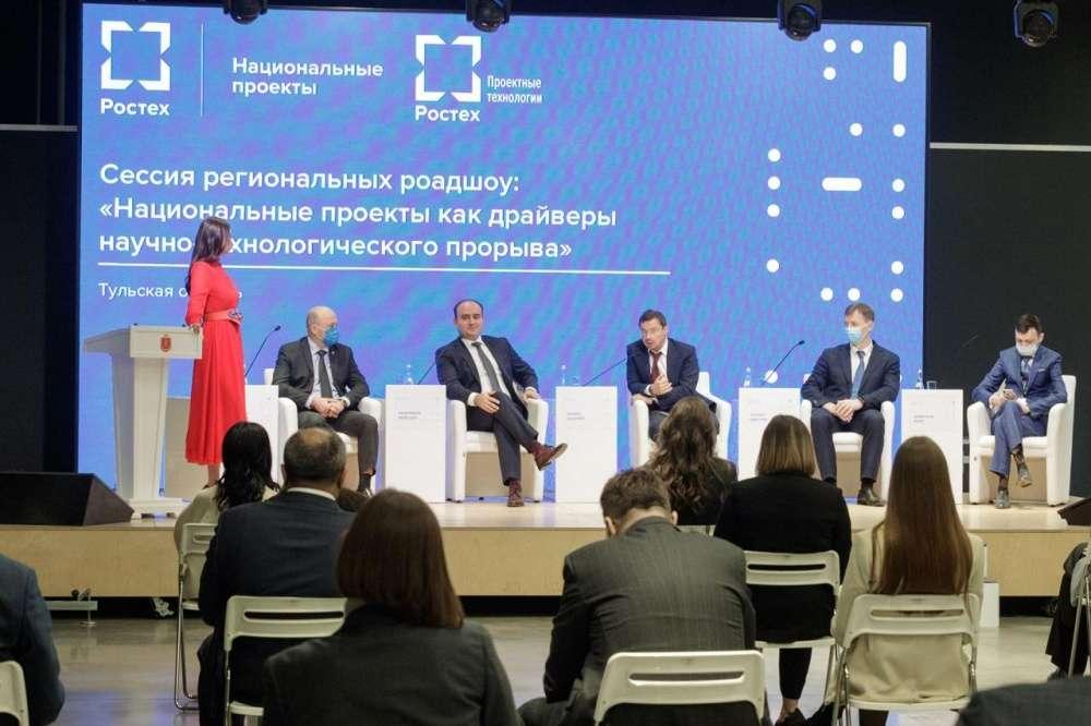 В Туле прошла региональная сессия Госкорпорации Ростех по нацпроектам