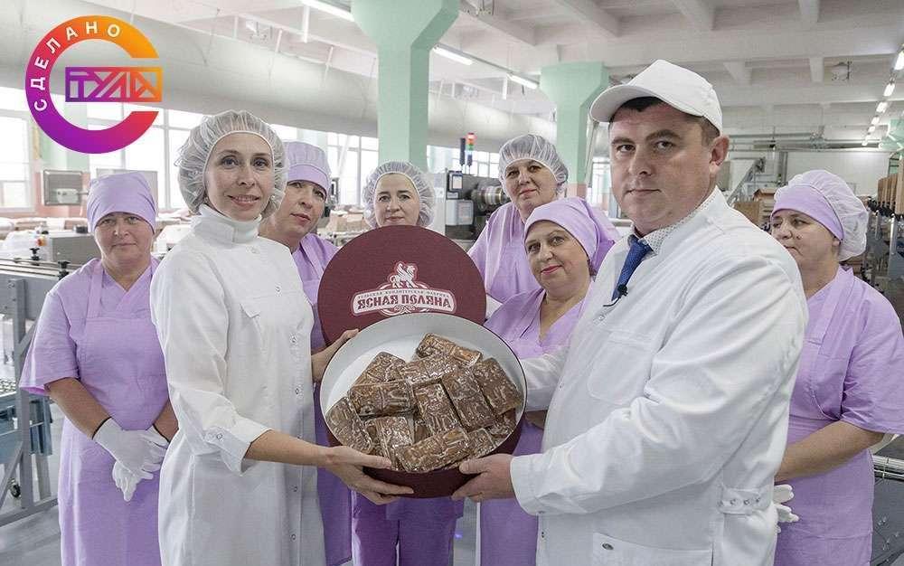 Товары с логотипом «Сделано в Тульской области» появятся в супермаркетах
