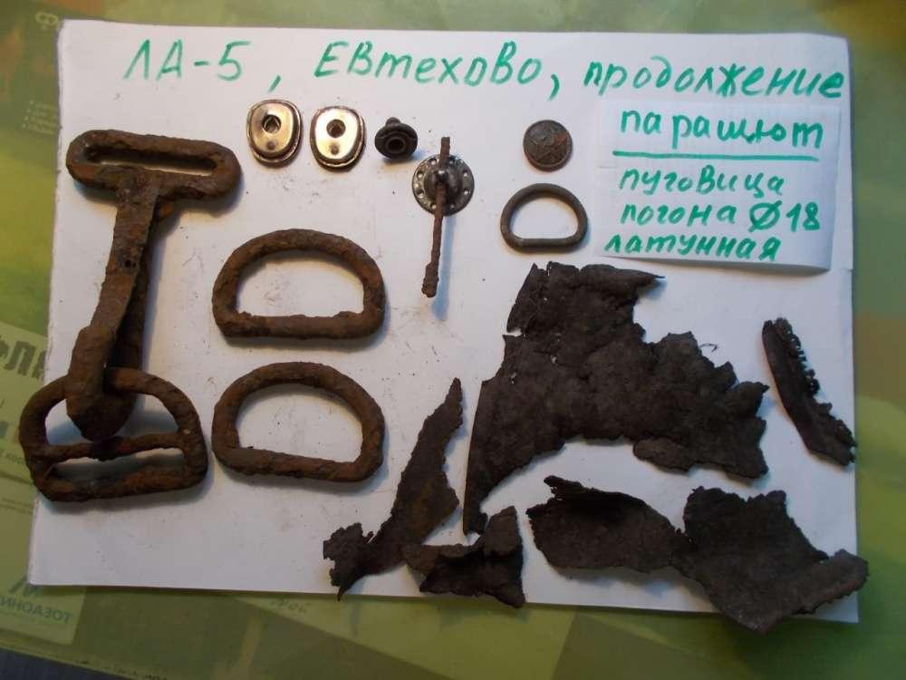 Щекинским поисковикам удалось узнать о судьбе пилота ЛА-5