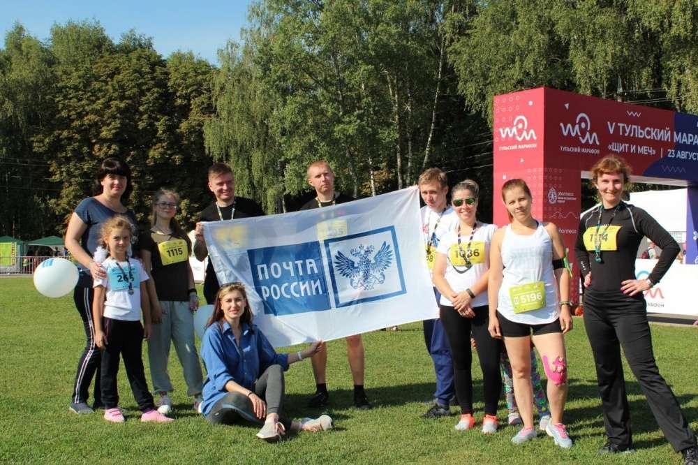 Сотрудники Тульской почты вошли в десятку победителей V Тульского марафона «Щит и меч»