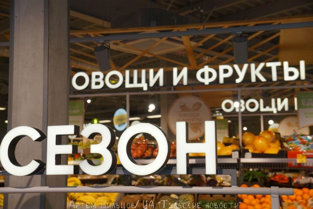 Жительница Арсеньевского района украла продукты из камеры хранения магазина