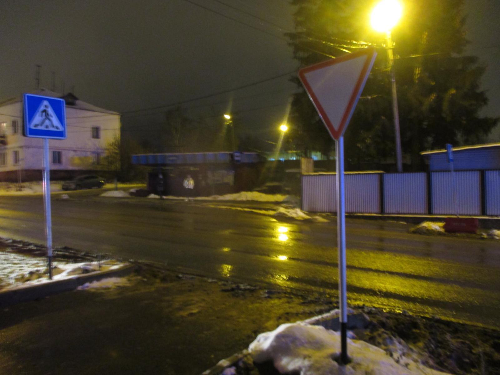 В Алексине на пешеходном переходе сбили женщину