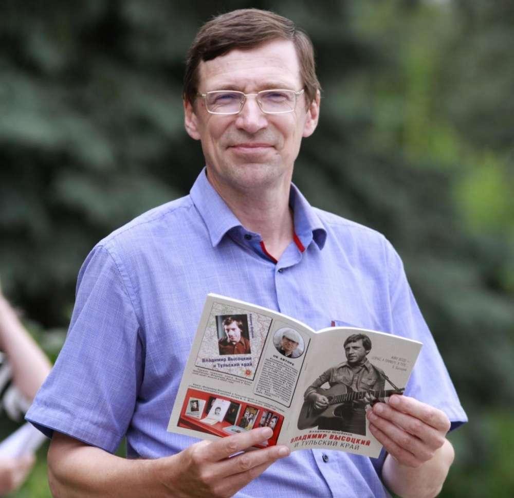 Вышла в свет книга о Высоцком и Тульском крае