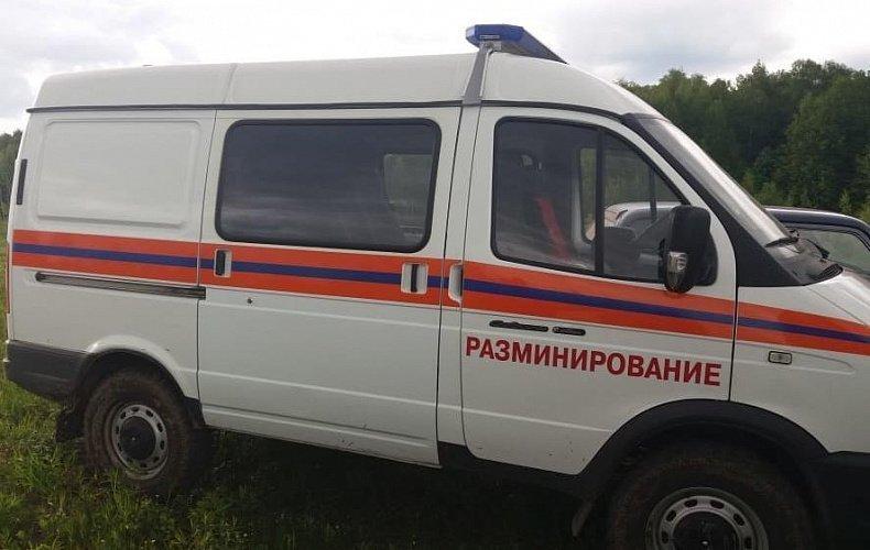 Взрывоопасные предметы обезврежены в трех районах Тульской области