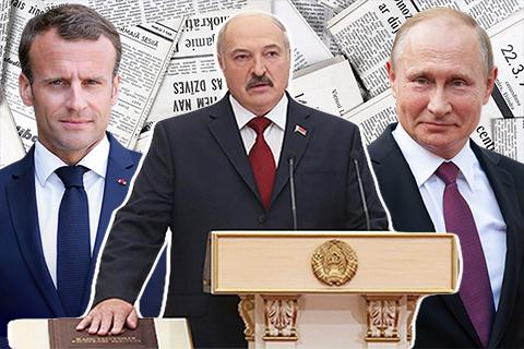 """Некоротко о главном: дорогое лекарство от коронавируса, """"слитый"""" разговор Путина и Макрона и инаугурация Лукашенко"""