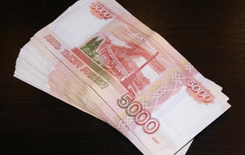 Тульская область получит более 1,8 млрд. рублей на строительство онкологического центра