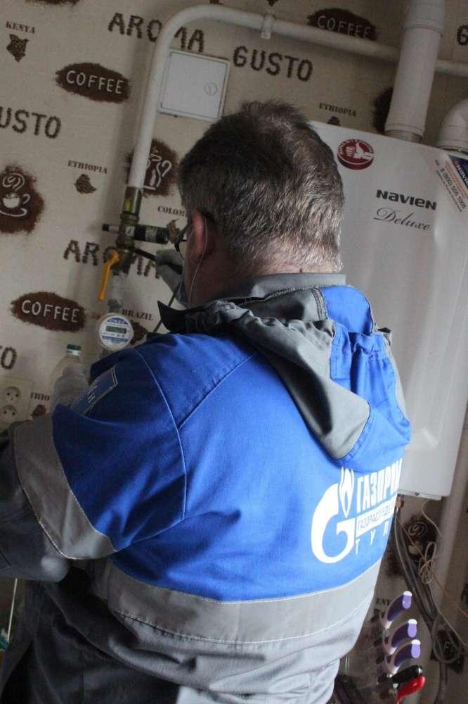 В Тульской области практически все потребители газа заключили договор на техническое обслуживание оборудования