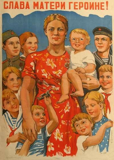 Страничка из истории района: защита материнства и детства в победном 45-м в