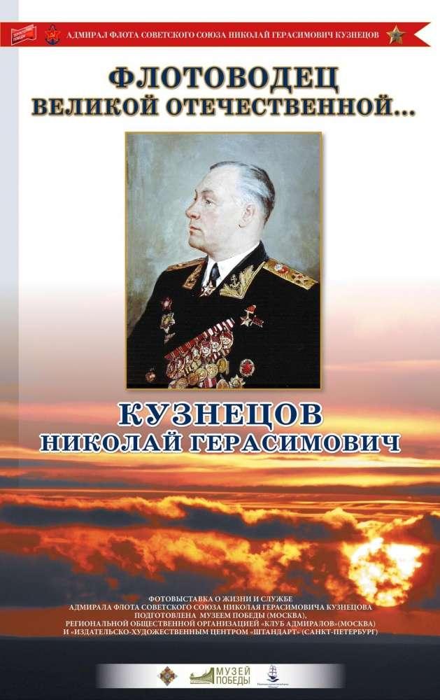 Щекинский музей приглашает на выставку
