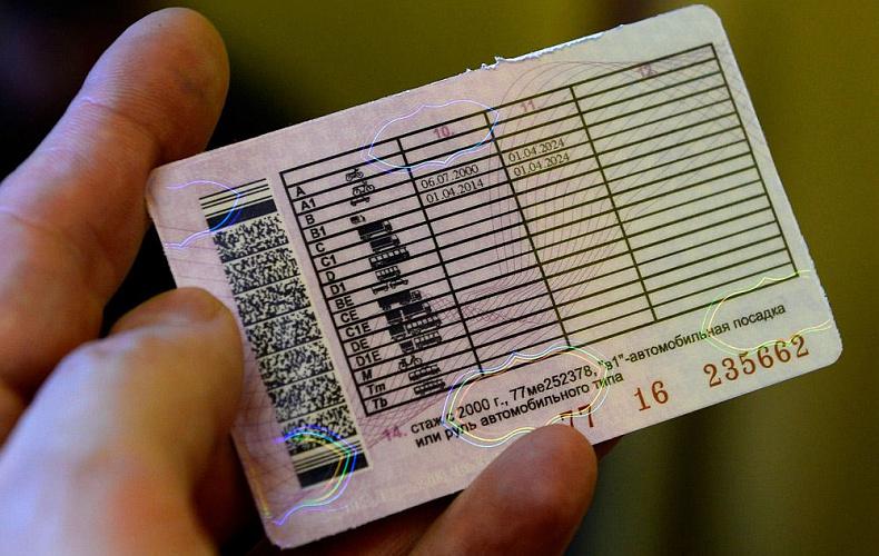 Прокуратура Тульской области выявила сайты, где продавались поддельные водительские права