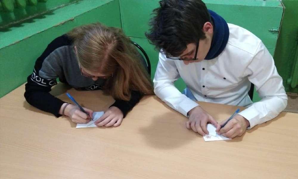 Щекинцы пишут письма в прошлое