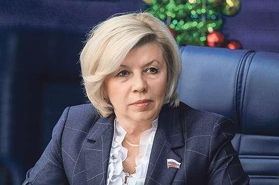 Наталия Пилюс рассказала о принятом бюджете