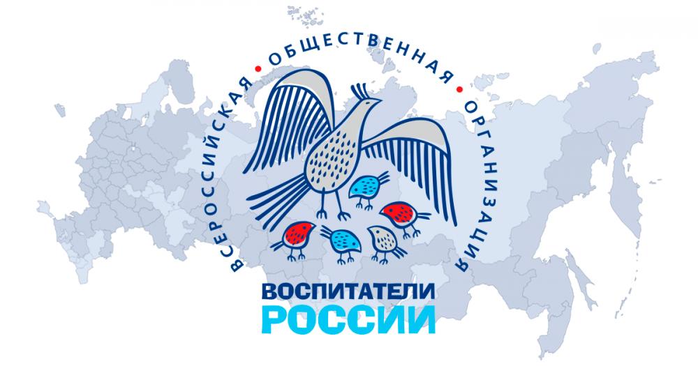Щекинцы стали призерами регионального этапа конкурса «Воспитатели России»