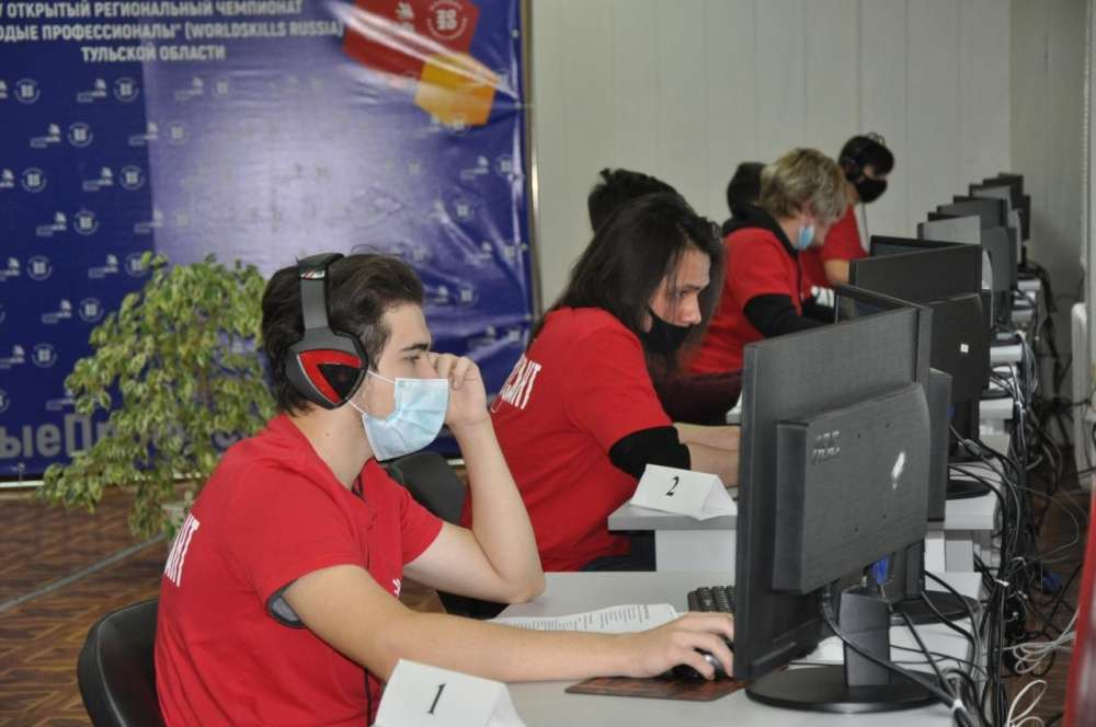 В Щекино соревнуются молодые профессионалы