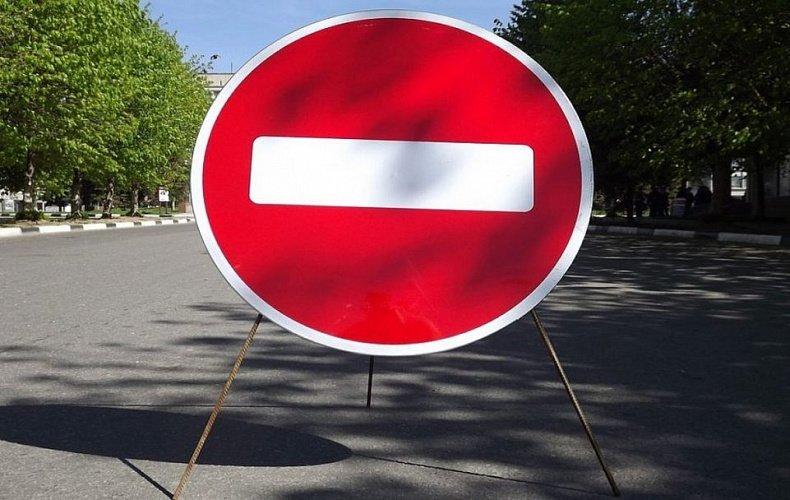 В Туле на улице Демонстрации временно ограничено движение транспорта