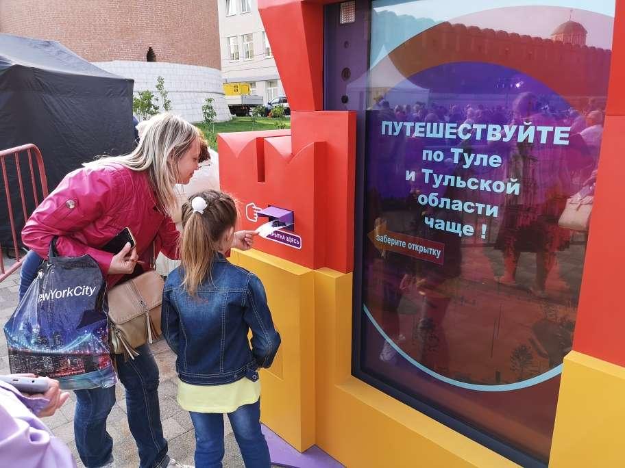 «Ростелеком» поздравил туляков с 500-летием Тульского Кремля и Днем города