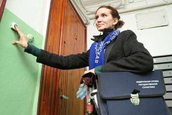 Где можно записаться на работу в качестве переписчика Всероссийской переписи населения в Щекинском районе