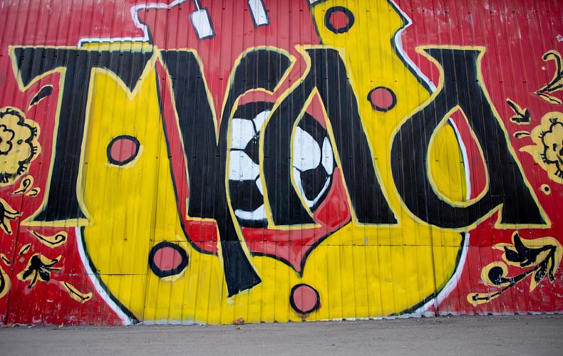 Матч «Арсенал» – «Зенит» начался в Туле
