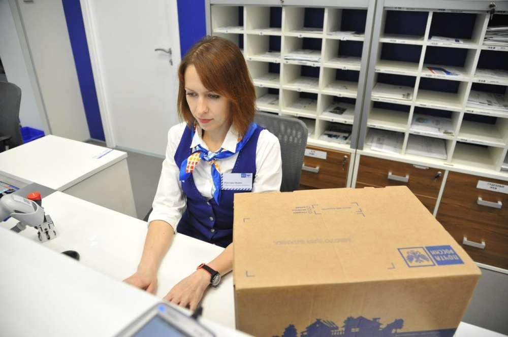 Более 3 млн почтовых отправлений получены в Тульской области без извещений и паспорта