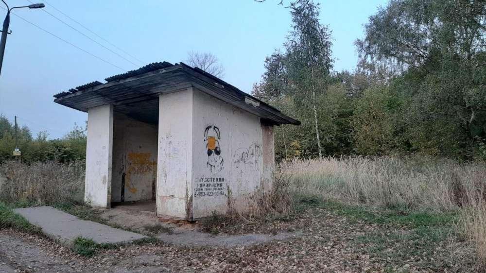 Будет ли в Огаревке новая остановка?