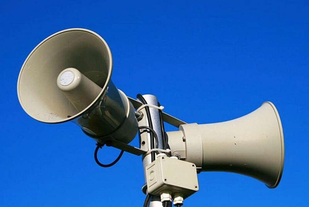 Щекинцев предупреждают о запуске электросирен