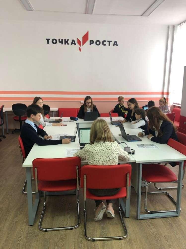 В Новоогаревской школе открылась «Точка роста»